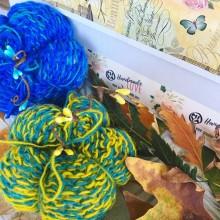 Декоративна плетена тиква