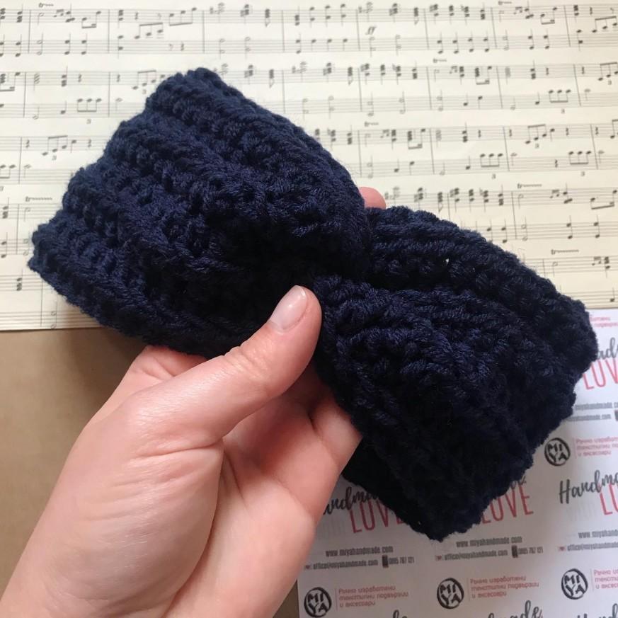 Плетена лента за коса Класик в мастилено синьо