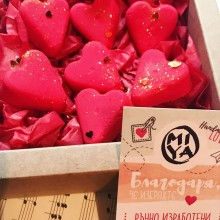 Восък за арома лампа Сърце в подаръчна кутия