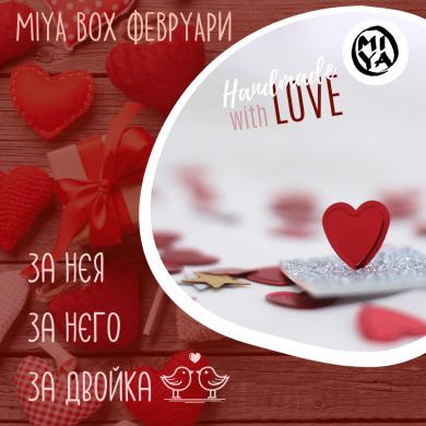 Тематична кутия изненада MIYA box