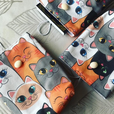 Калъф за книга Весели котки с горно закопчаване