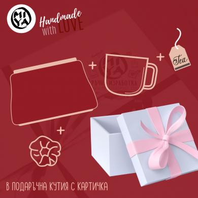 Подаръчен комплект подарък за жена с несесер, аксесоар за коса, чаша с дрешка и подаръци